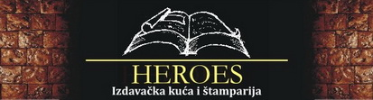 22619792-heroeskorica_logo