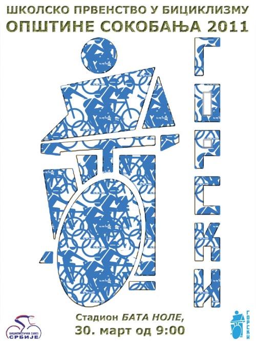 23014842-Skolsko-prvenstvo_Sokobanja_2011