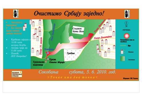 9557769-Akcija_Ocistimo_Srbiju-a4